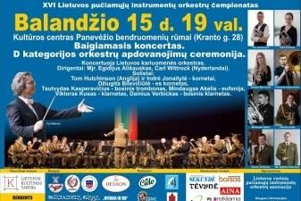 Prasideda XVI Pučiamųjų orkestrų čempionatas