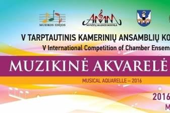 """Tarptautinio kamerinių ansamblių konkurso """"Muzikinė akvarelė -2016"""" spalvos Anykščiuose"""