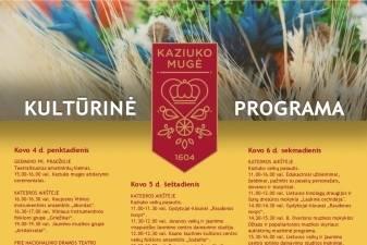 Koncertas LAUDATE SANCTI CASIMIRI Vilniečiams ir Kaziuko mugės svečiams