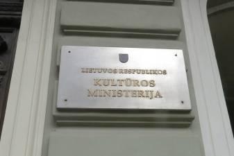 Ministerija atsisako terminuotų sutarčių teatralams ir atlikėjams