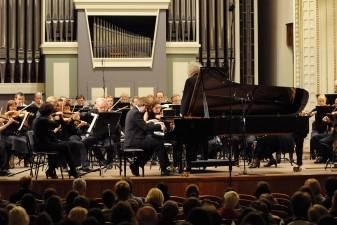 140-ąsias M. K. Čiurlionio gimimo metines pažymės VII Tarptautinis M. K. Čiurlionio pianistų ir vargonininkų konkursas