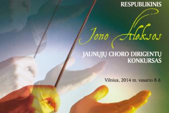 Respublikinis Jono Aleksos jaunųjų choro dirigentų konkursas