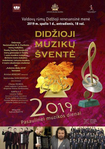 Pasaulinę muzikos dieną bus pagerbti 2019 m. AUKSINIO DISKO laureatai