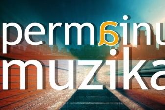 """Šiuolaikinės muzikos festivalis """"Permainų muzika"""" rugsėjo 19 d. – spalio 1 d."""