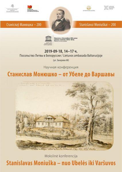 """Mokslinė konferencija """"Stanislavas Moniuška – nuo Ubelės iki Varšuvos"""""""