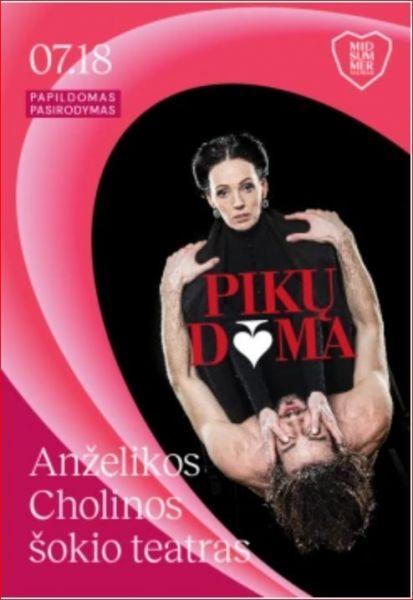 Anželikos Cholinos šokio teatras PIKŲ DAMA