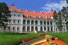 """V Tarptautinė kūrybinė-edukacinė stovykla """"Muzikuokime drauge"""""""