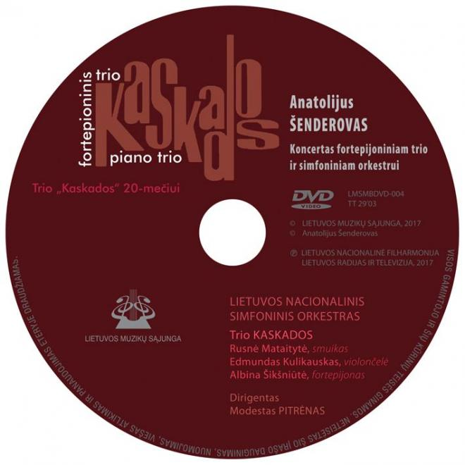 KASKADOS DVD .jpg