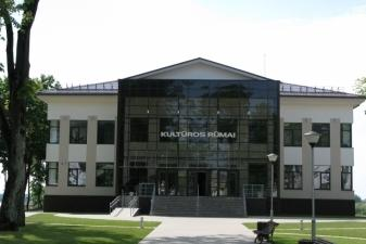 Tauragės kultūros centras