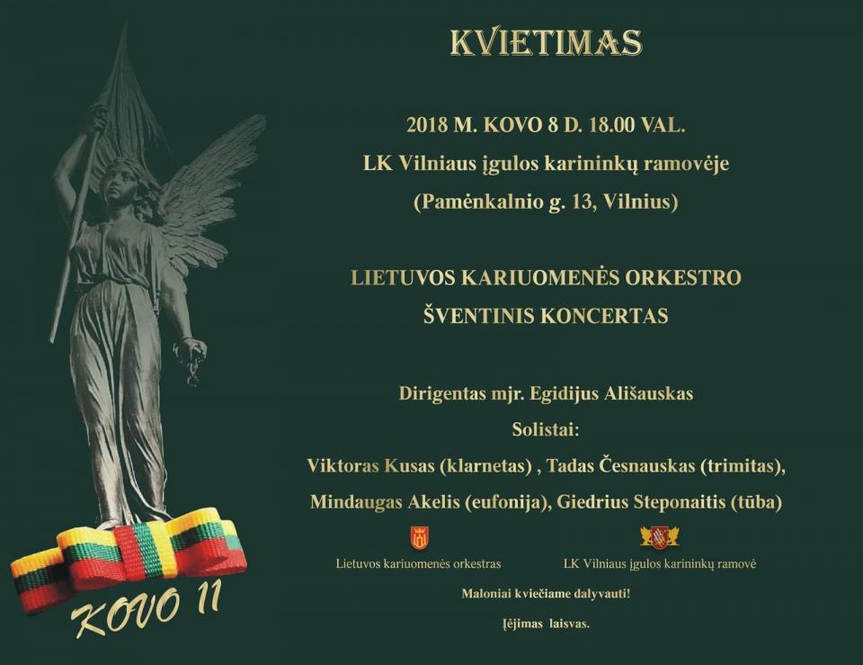 LK Vilniaus įgulos karininkų ramovė