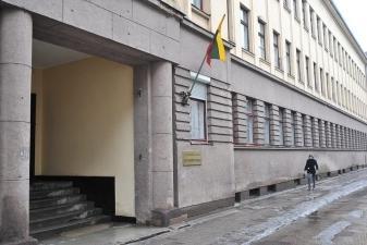 Kauno Juozo Gruodžio konservatorija