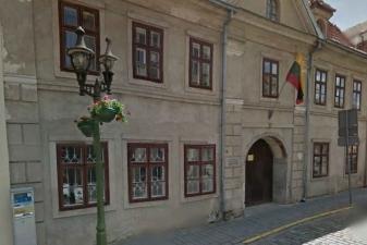 Kauno sakralinės muzikos mokykla