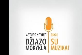 Artūro Noviko džiazo mokykla