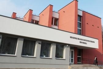 Druskininkų Mikalojaus Konstantino Čiurlionio meno mokykla