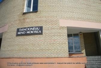 Švenčionėlių meno mokykla
