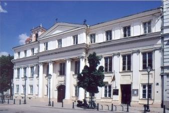 Vilniaus Juozo Tallat-Kelpšos konservatorija